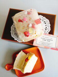 ラングドシャパウンドケーキ(ホワイト)